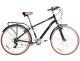 Bicicleta Blitz Seven Aro 700
